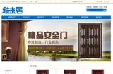 雅来居营销型网站案例展示