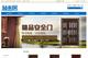 雅来居营销型网站案例展示-