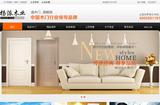 杨派营销型网站案例展示