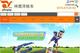 神鹰营销型网站案例展示-