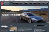 铁能营销型网站案例展示