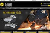 金牛营销型网站案例展示