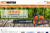 南天营销型网站案例展示