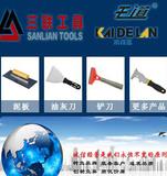三联工具手机网站案例展示