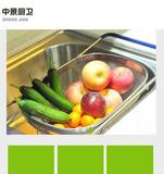 中景厨卫手机网站案例展示