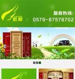 远展工贸手机网站案例展示