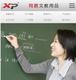 翔鹏手机网站案例展示-