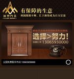 汇丰门业手机网站案例展示