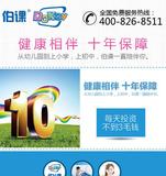 浩博工贸手机网站案例展示