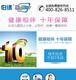 浩博工贸手机网站案例展示-