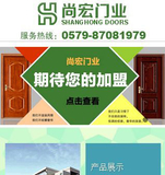 尚宏手机网站案例展示