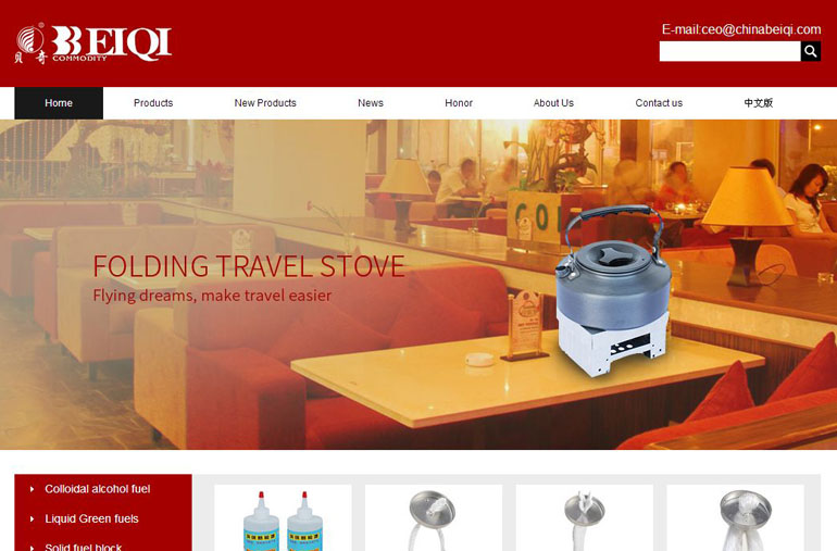贝奇外贸型网站案例展示