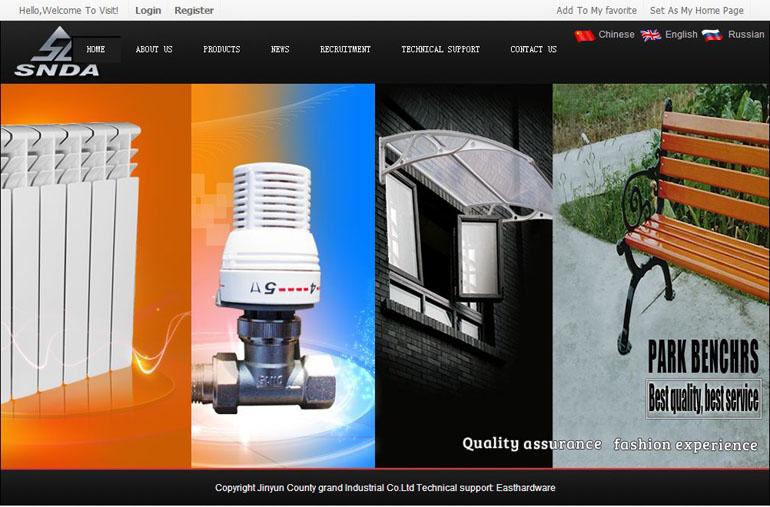 盛大实业外贸型网站案例展示