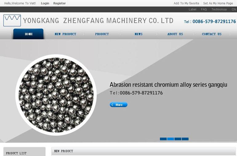 正方机械外贸型网站案例展示