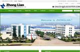 众联机械外贸型网站案例展示