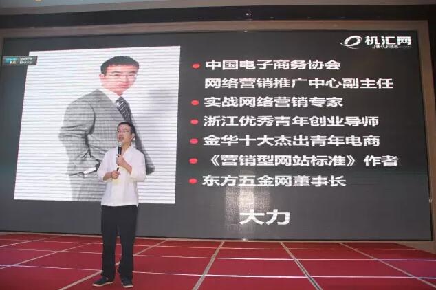义乌网络公司