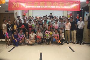 2014年9月13日中秋晚会