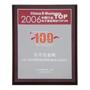 百強電子商務網站.jpg