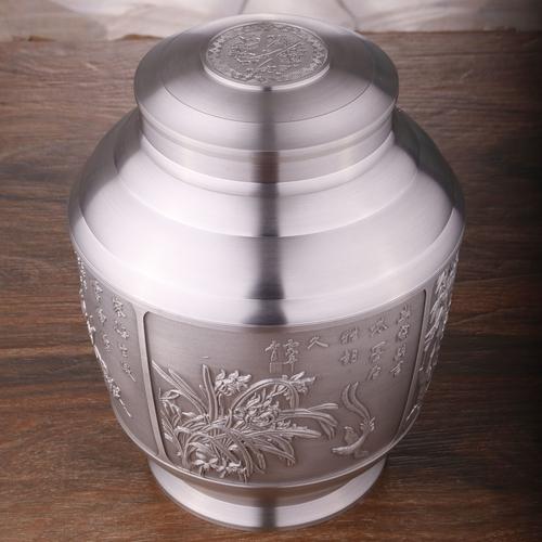 特大梅兰竹菊-YD-200B