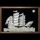 锡画 帆船-帆船