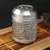 1095石头罐-