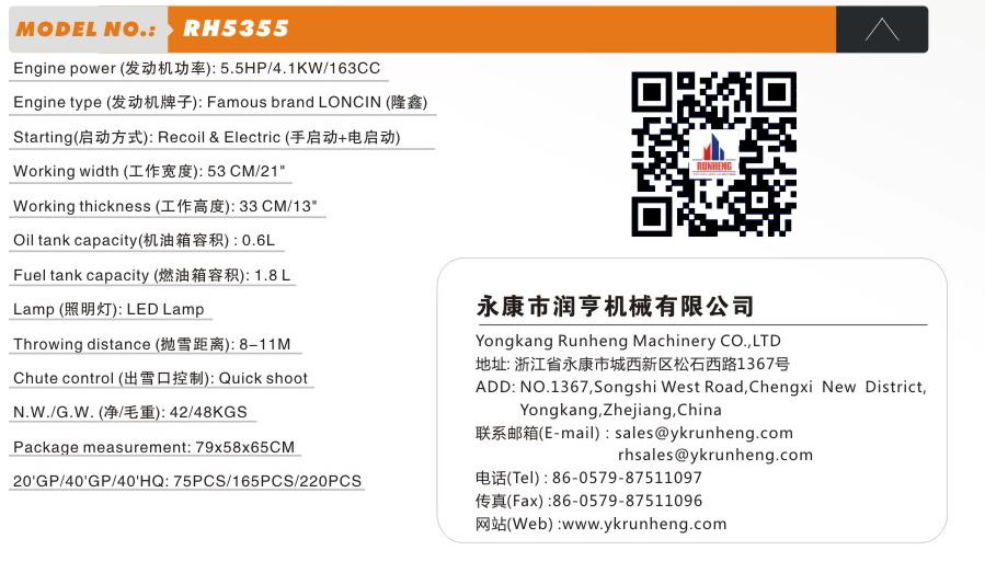 QQ图片20141018161407.png