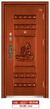 鑫佰利防盗安全门 -XBL-6037