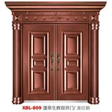 鑫佰利仿铜门 -XBL-809