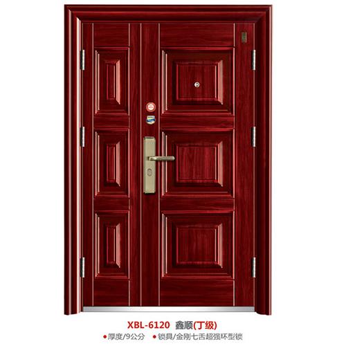 鑫佰利防盗安全门-XBL-6120