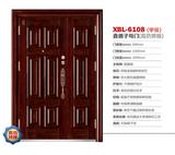 鑫佰利防盗安全门-XBL-6108