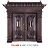鑫佰利仿铜门 -XBL-808