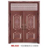 鑫佰利仿铜门 -XBL-816