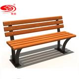 户外公园休闲椅 -3805