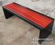 1.5米钢木休闲座椅-6005