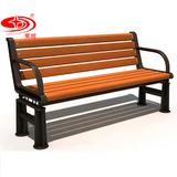 户外铸铝休闲椅 -3603
