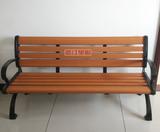 铸铝支架带靠背公园椅 -1501