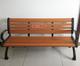 铸铝支架带靠背公园椅-1501