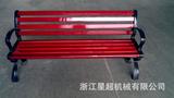 加厚防腐木铸铁带靠背休闲长椅 -6005