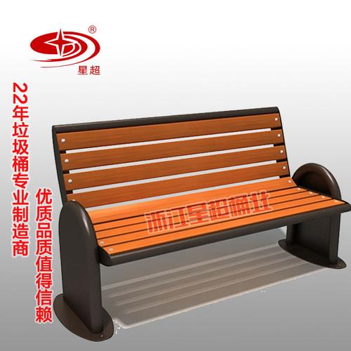 高档户外钢木休闲椅-