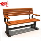 户外钢木休闲椅 -6001-51013