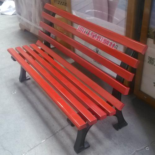 1.5米户外三人休闲椅-