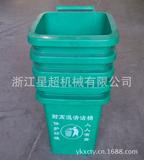 50L户外模压玻璃钢垃圾桶 -0803