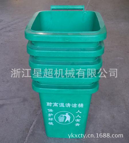 50L户外模压玻璃钢垃圾桶-0803