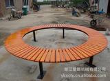 户外休闲椅 -2012年款