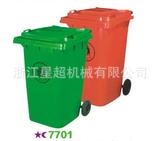 户外方形塑料垃圾桶 -7701