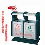 园林物业分类垃圾桶 -3105-13698
