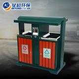 户外环保钢木垃圾桶 -0401-13698