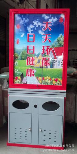 钢板喷塑户外垃圾桶-2012年款