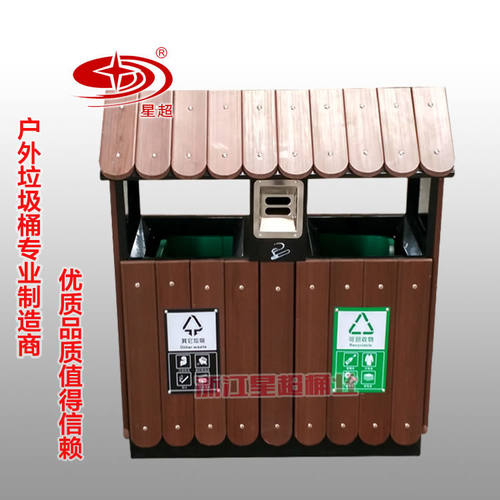 景区分类垃圾桶-2013年款