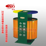 不锈钢垃圾桶 -0505-13458